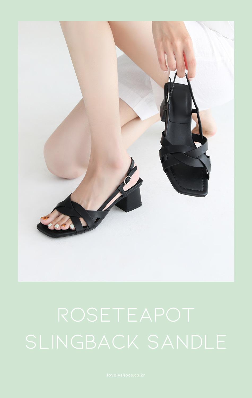 Rose Teapot Slingback Sandals 5cm