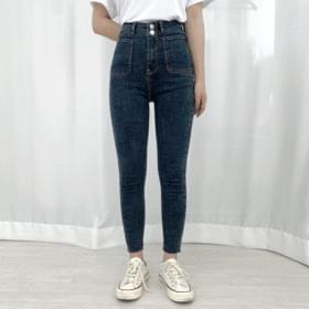 pocket two-button skinny trousers