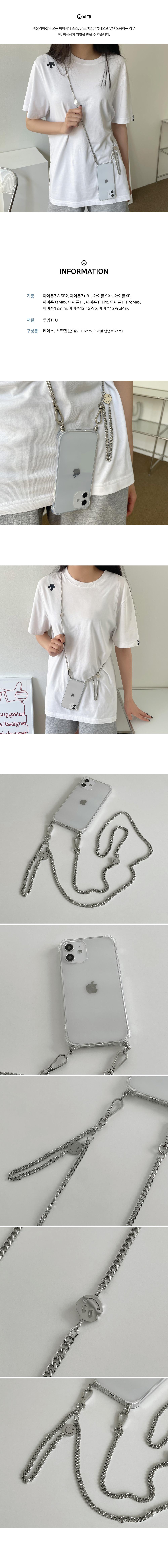 Cross Silver Smile Chain Strap Transparent Bumper iPhone Case