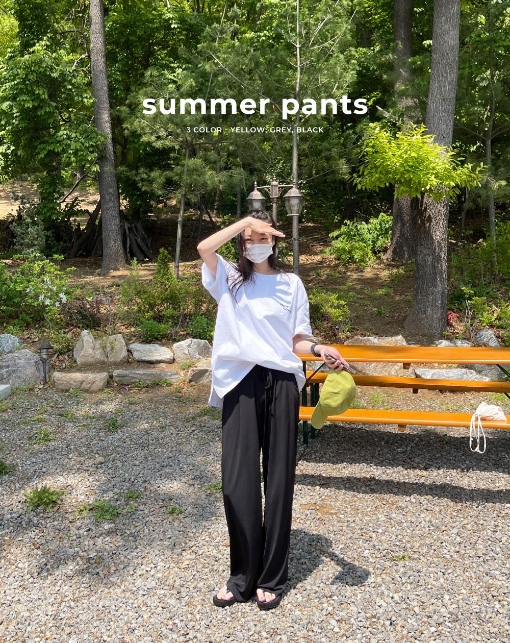Ari wide fit refrigerator pants