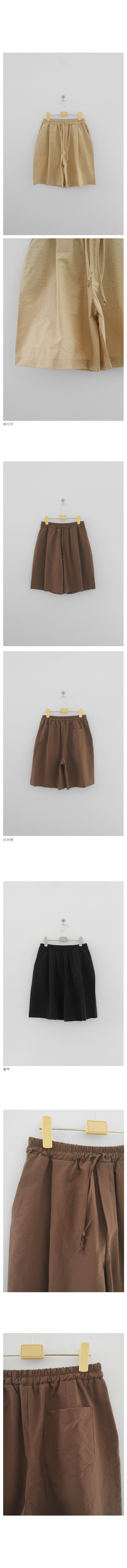 pintuck banding short pants