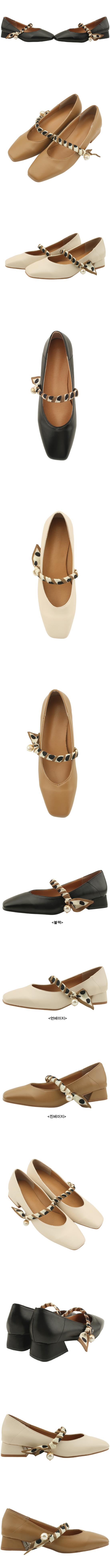Silk Mary Jane Low Heel Pumps Light Beige