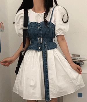 Denim Belt Bustier Set Dress