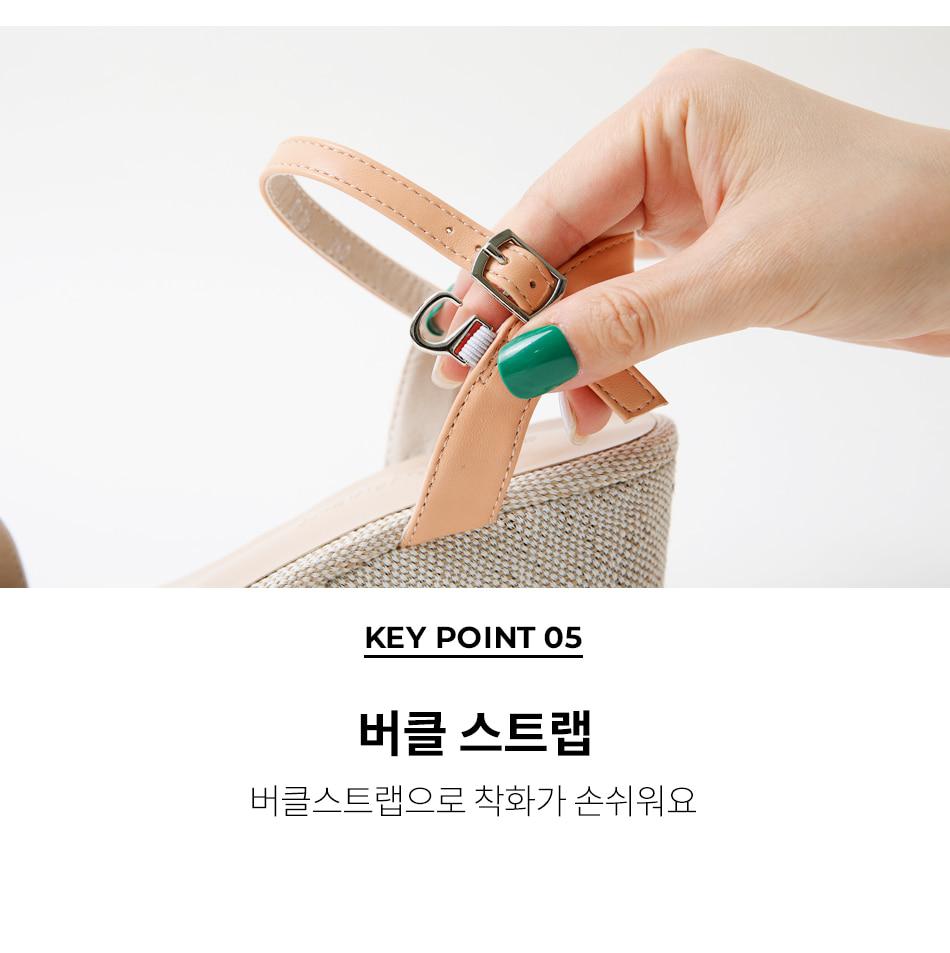 Outing Wedge Strap Sandals 6cm