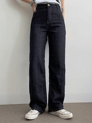 High real Raw Wide denim pants
