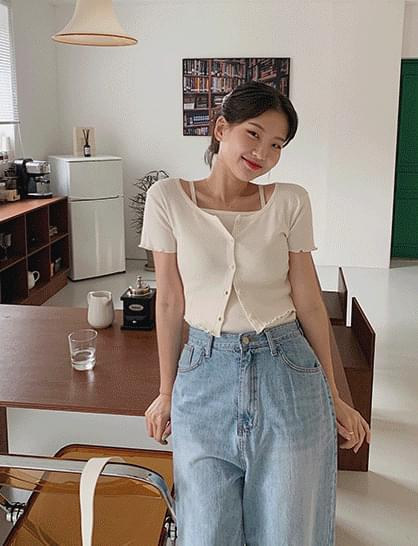 Peaches Short Sleeve Cardigan Set