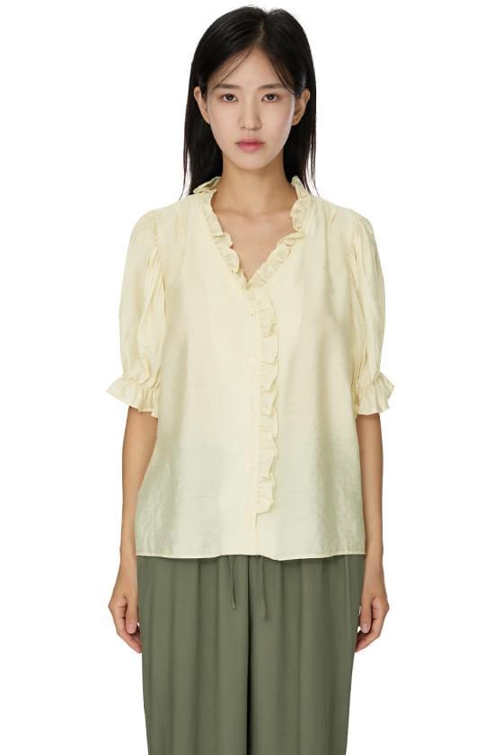 Joy frill chiffon blouse