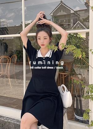 Luminous Color Matching Ruffle Collar Knitwear Dress