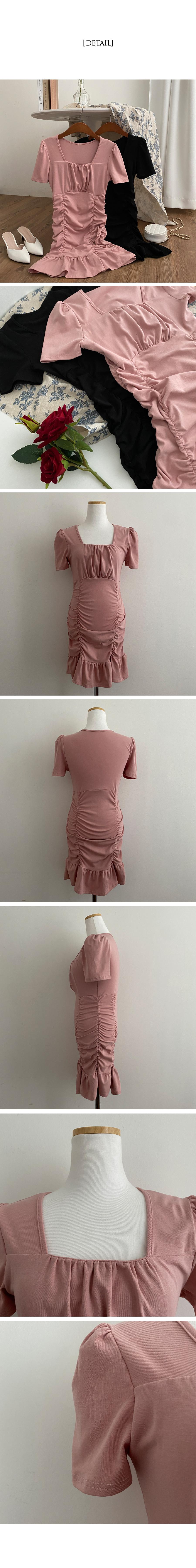 Aman shirring square neck mini Dress