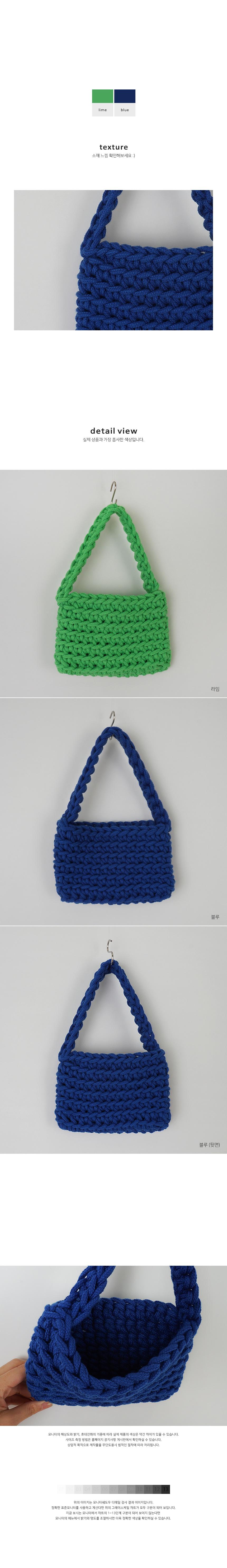 Handmade Knitwear Tote Bag