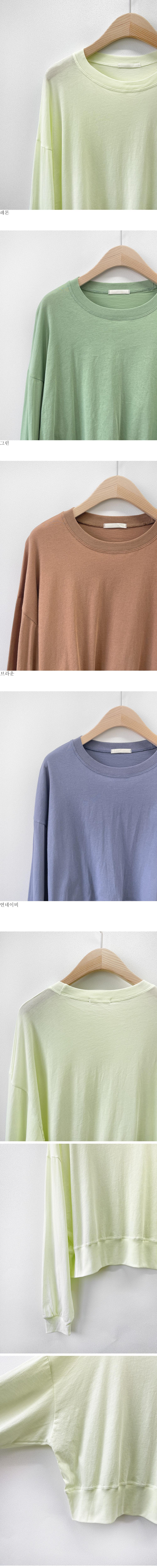 Vero Summer Sweatshirt