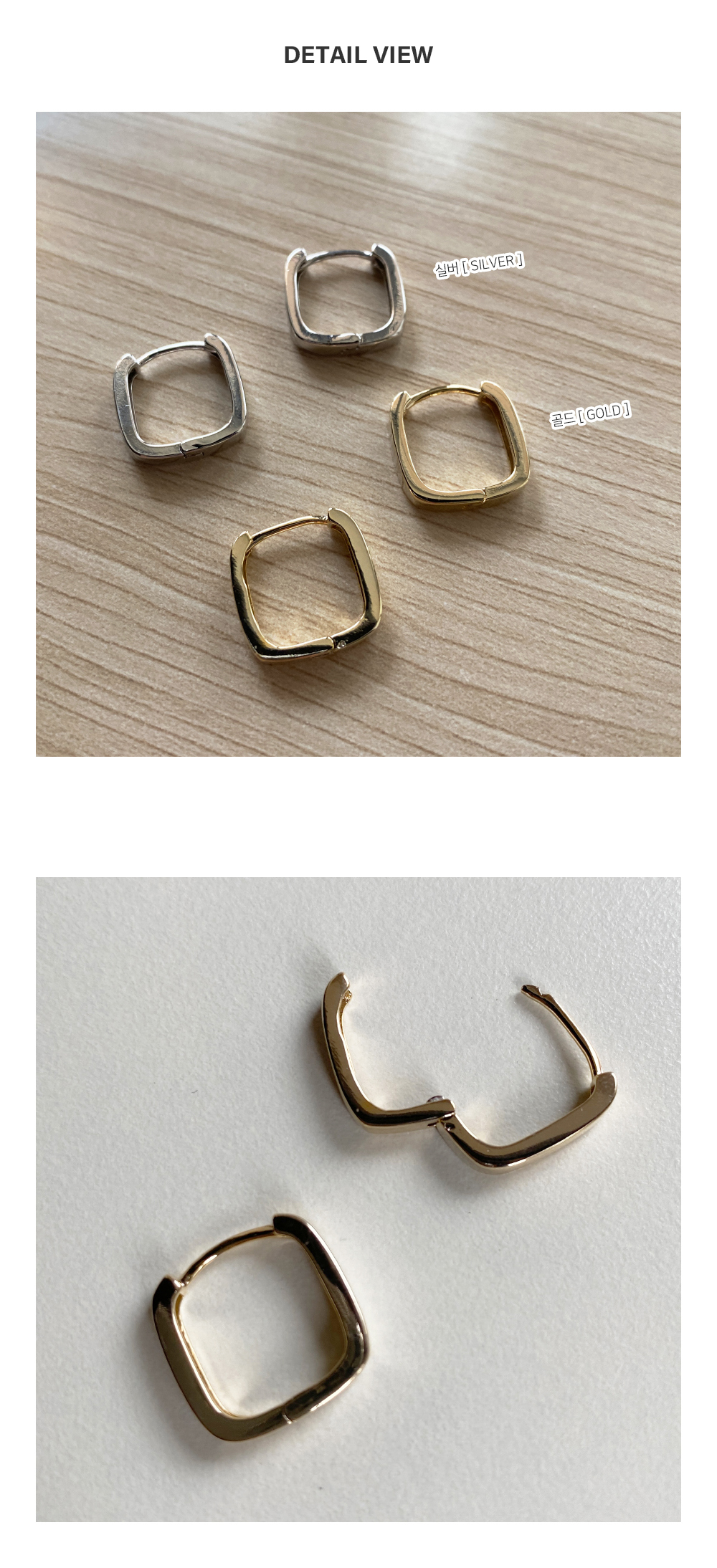 square touch earrings - 2color
