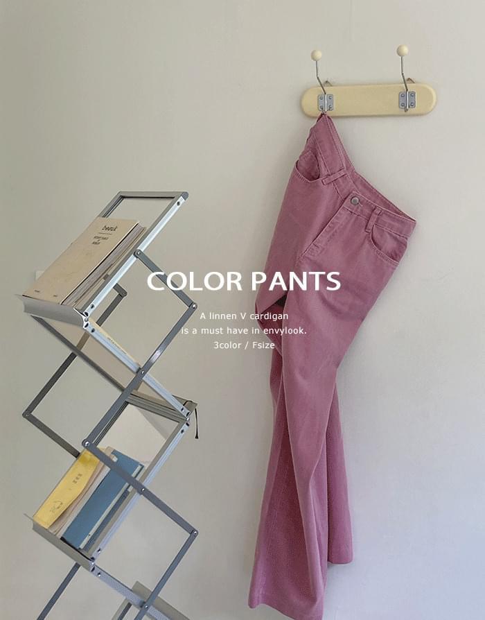 Peak Color Pants