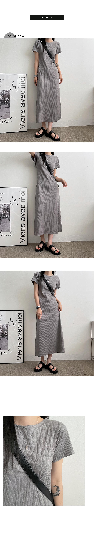 Baby Ribbed Short Sleeve Dress