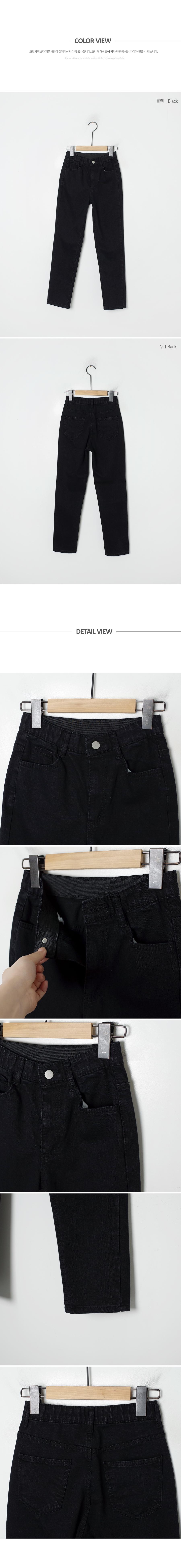 Hidden banding Black Denim denim pants