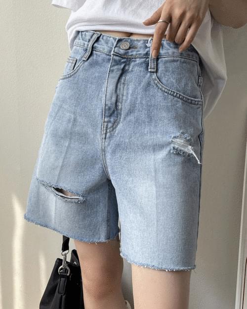 Kie Damage 4 Part Cut Denim Pants