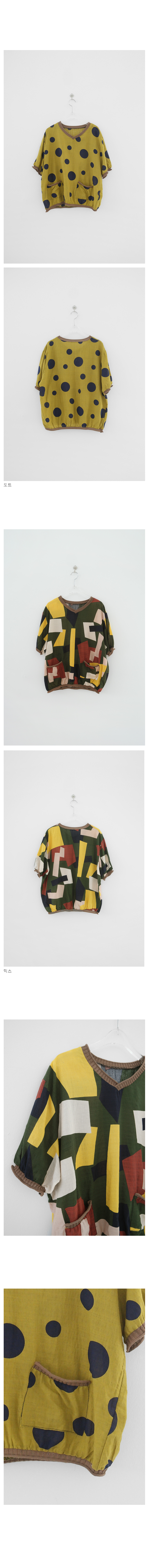 abstract color tee