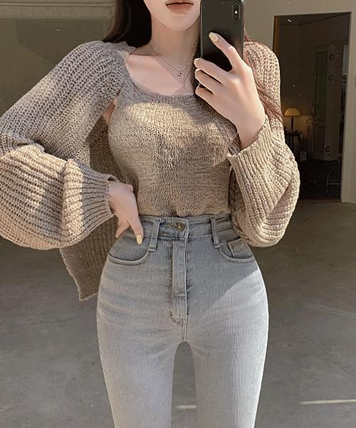 Mocha Syrup Sleeveless Bolero Knitwear Cardigan Set