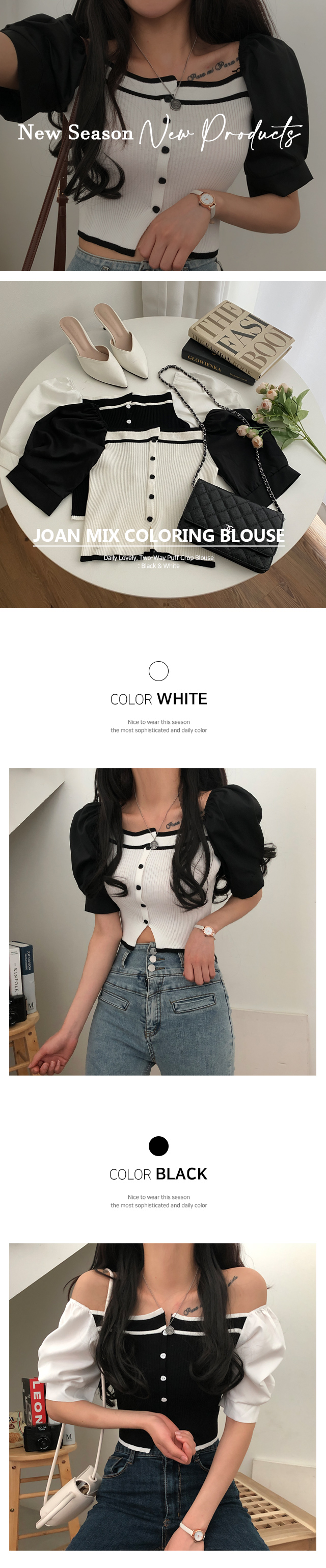 Joan mix color matching short sleeve blouse