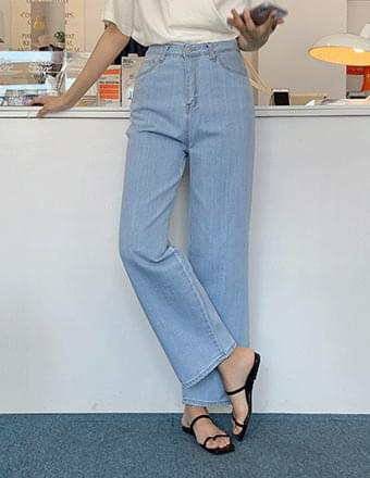 Deore* Wide Straight Denim Pants