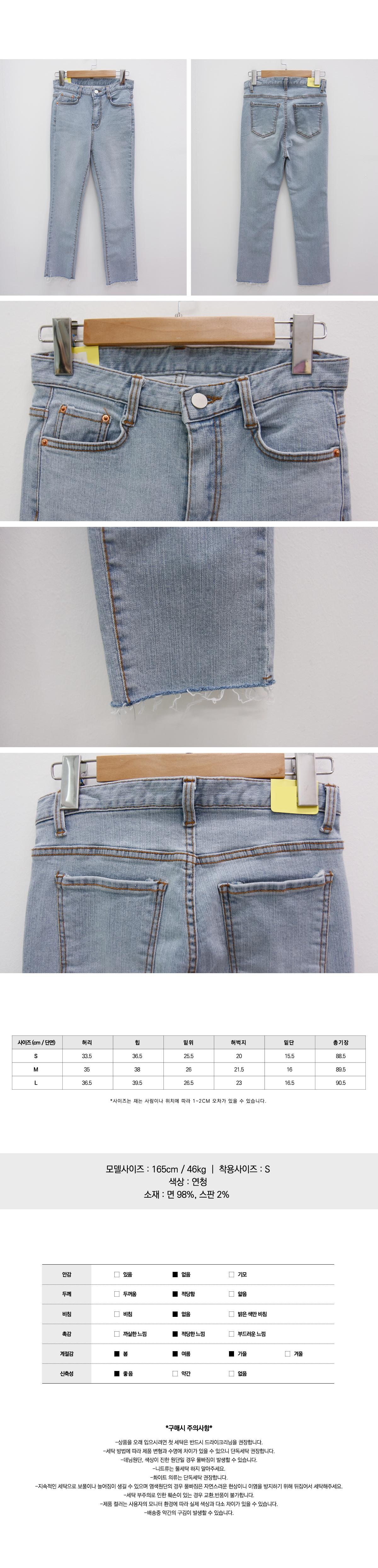 Stew Slim Straight Denim Pants