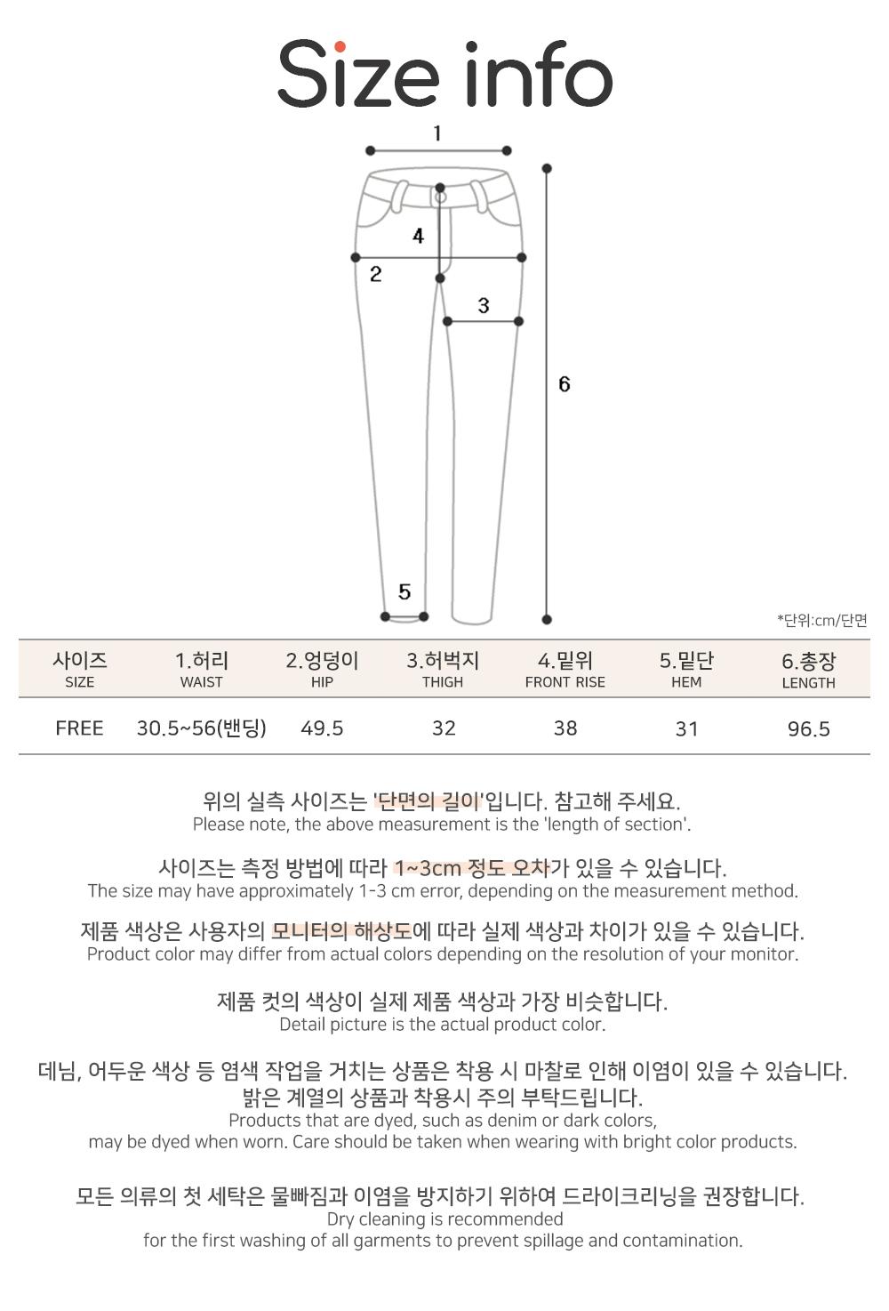 Big Size 26-38 Inch Loha Linen Banding Trousers