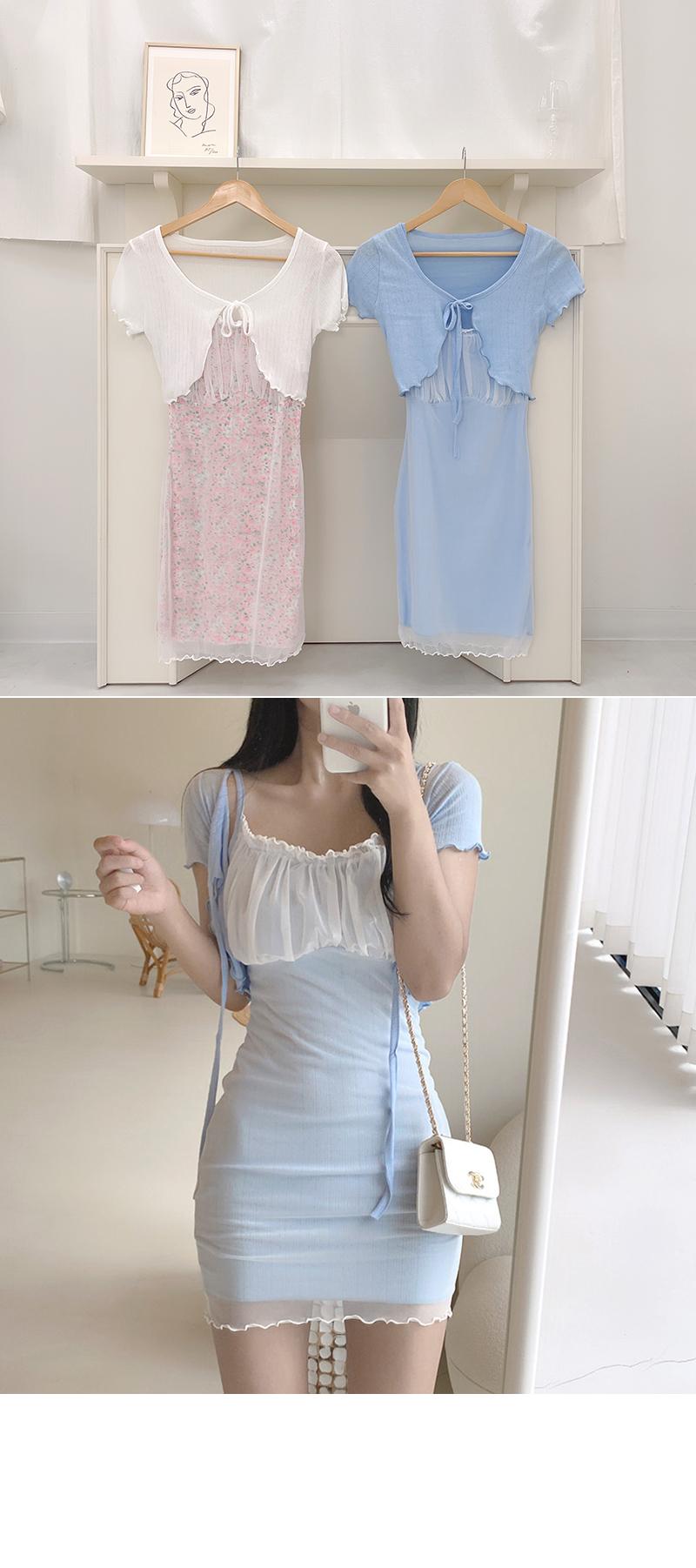 Hatta Ruffle String Dress