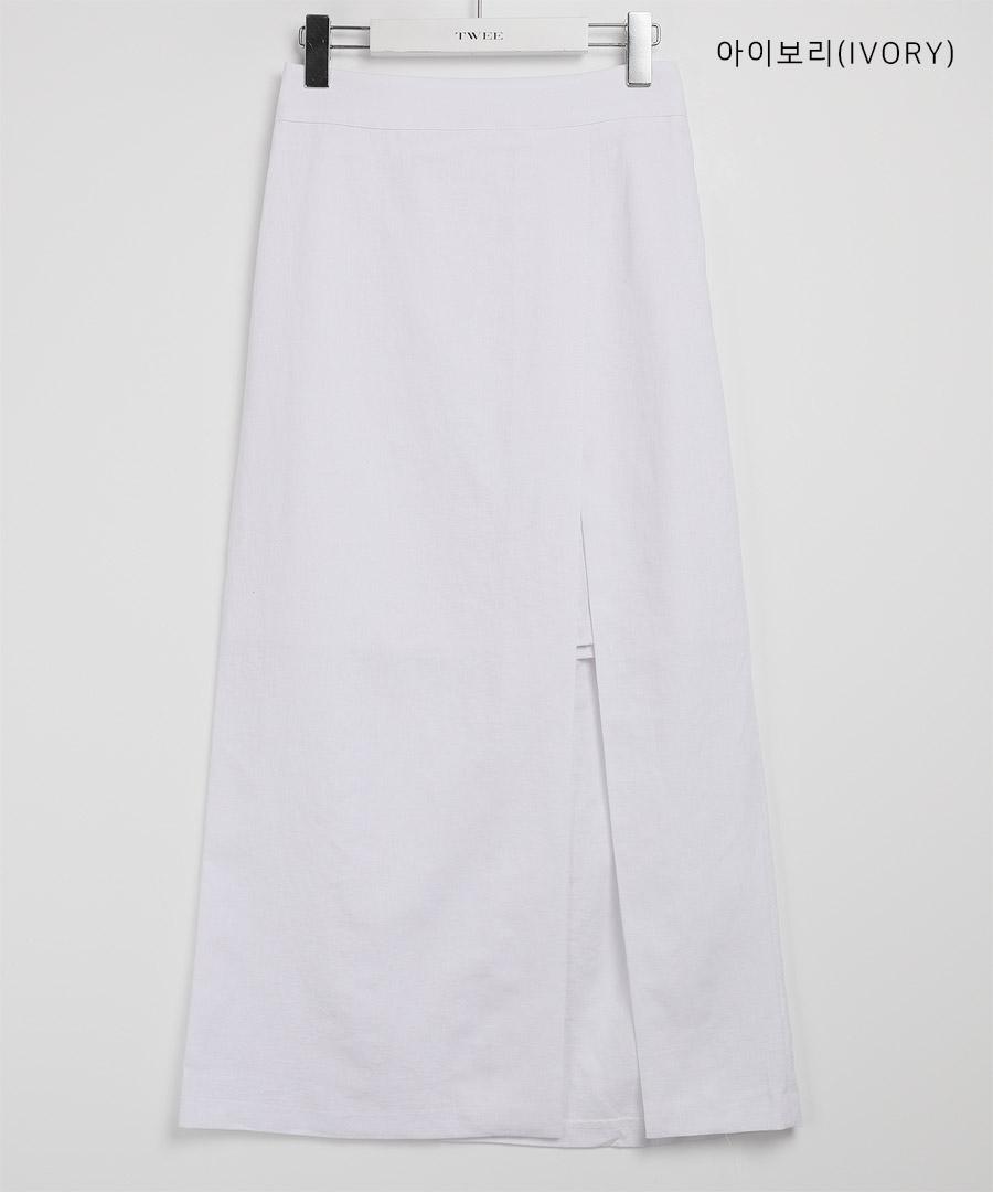 slit linen banding skirt