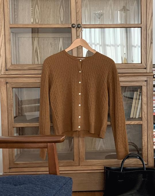 Rope Wool Cable Knitwear Cardigan - 5 color
