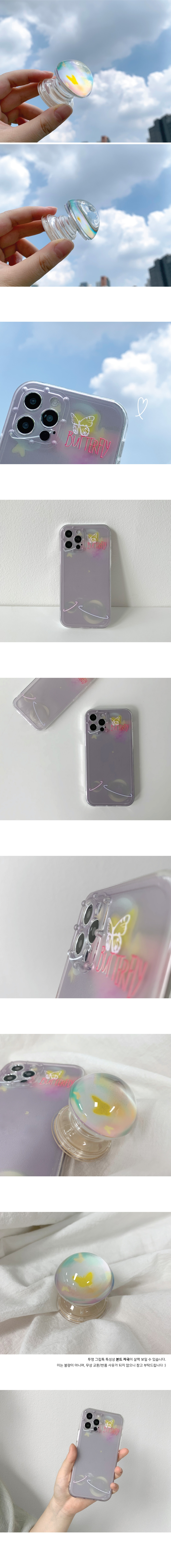 Space Purple Translucent Butterfly iPhone Case