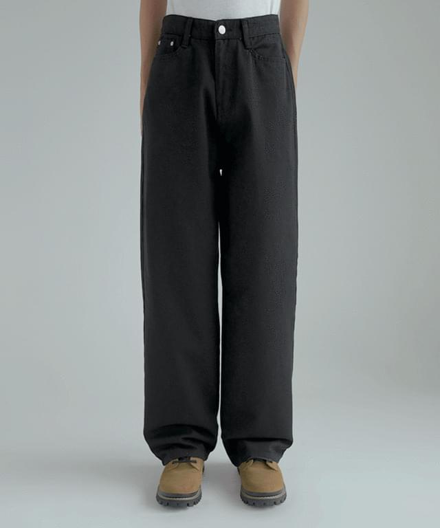 stole wide denim pants