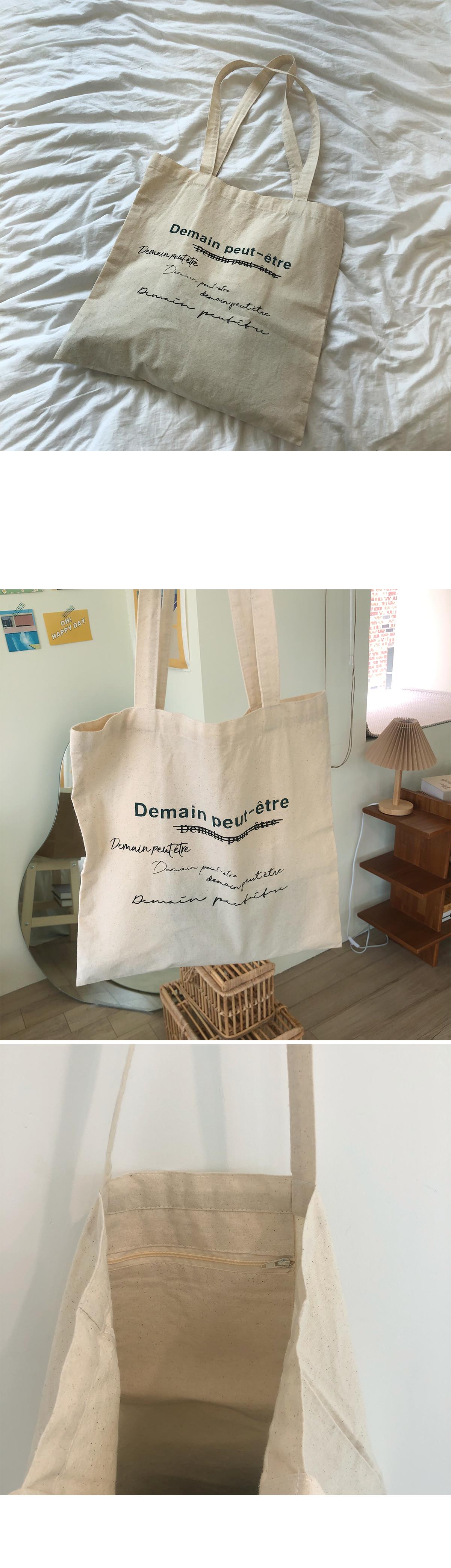 The May Eco Bag