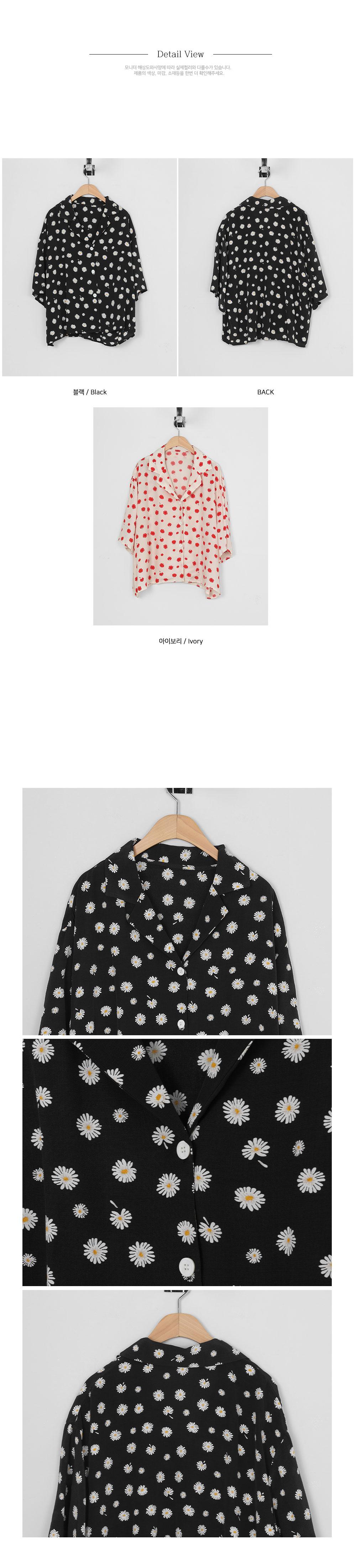 Daisy Loose-fit Collar Shirt