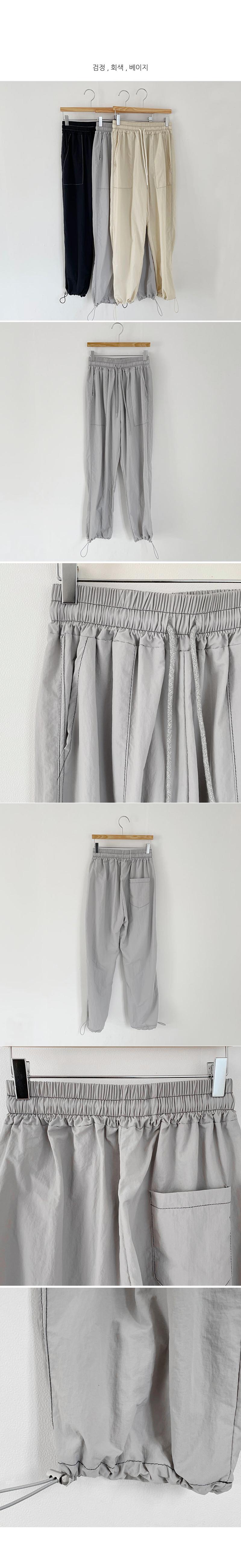 stitch string jogger pants
