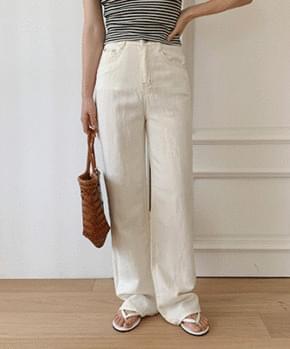 Mirun wide cotton pants