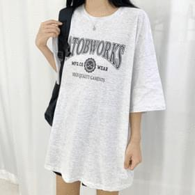 A2B Works Lettering Short Sleeve Tee