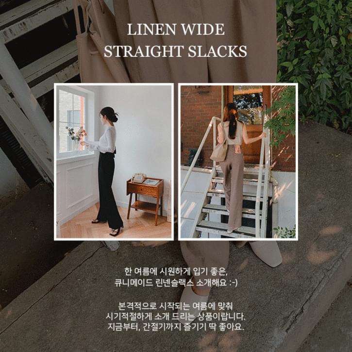 #linen wide straight slacks 長褲