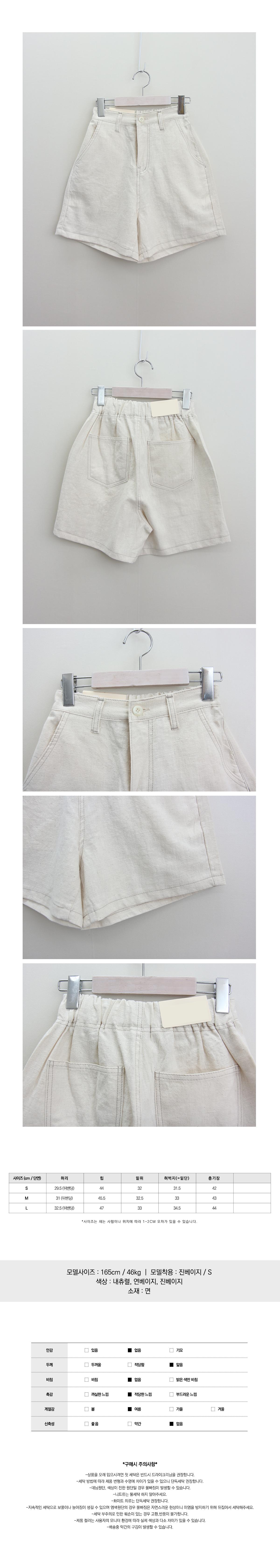salt cool shorts