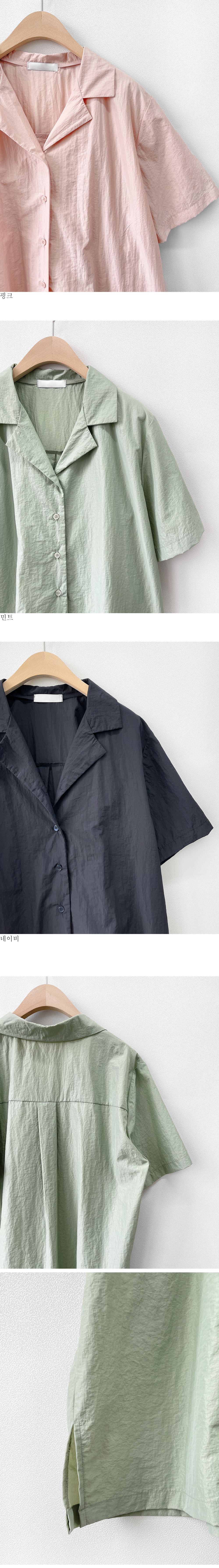 spin collar shirt