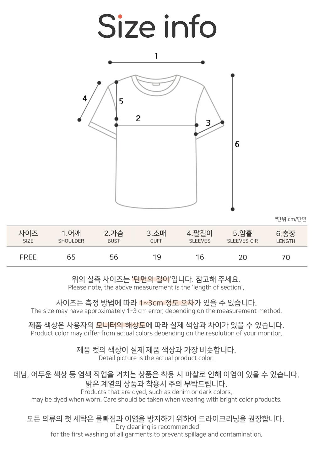 Big 55-99 Force Print T-shirt