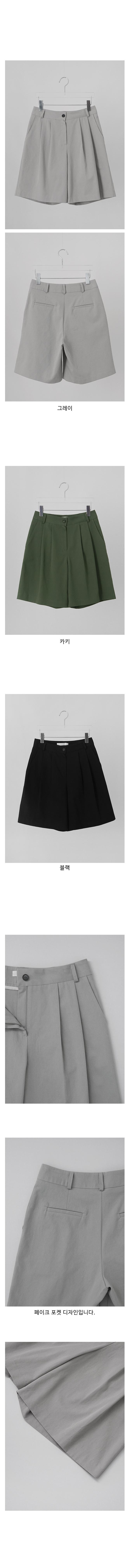 wide cotton pintuck half pants