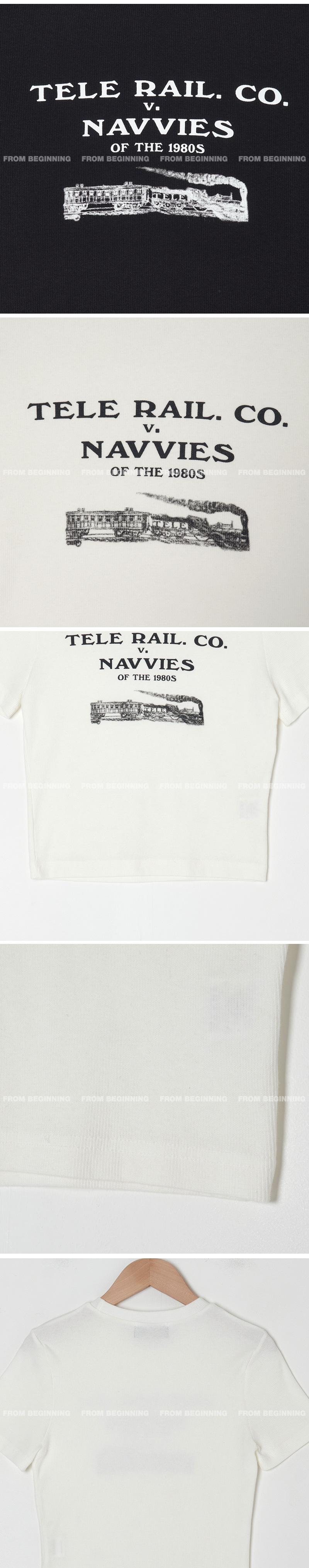 Train Slim Crop Short Sleeve T-shirt
