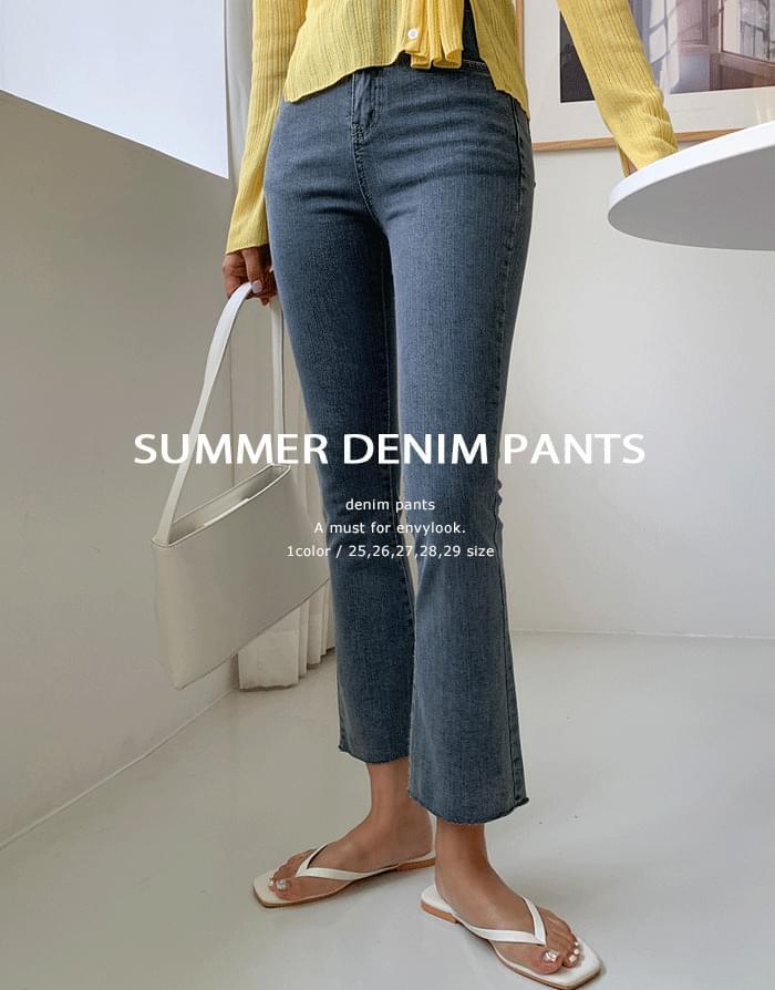 Days Denim Pants
