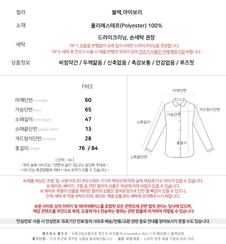 Entry Cool Check Loose-fit Shirt Shirt