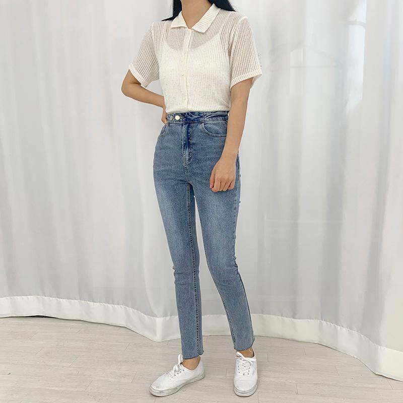 button-over slim cut denim trousers