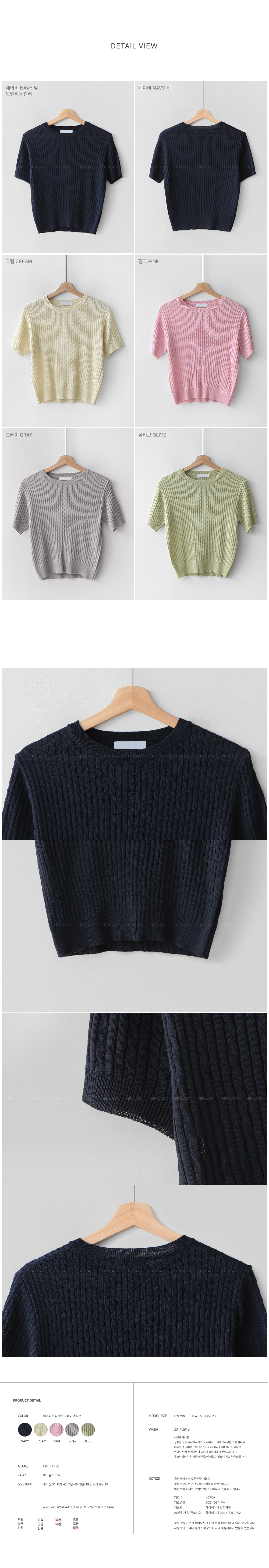 edic cable knitwear