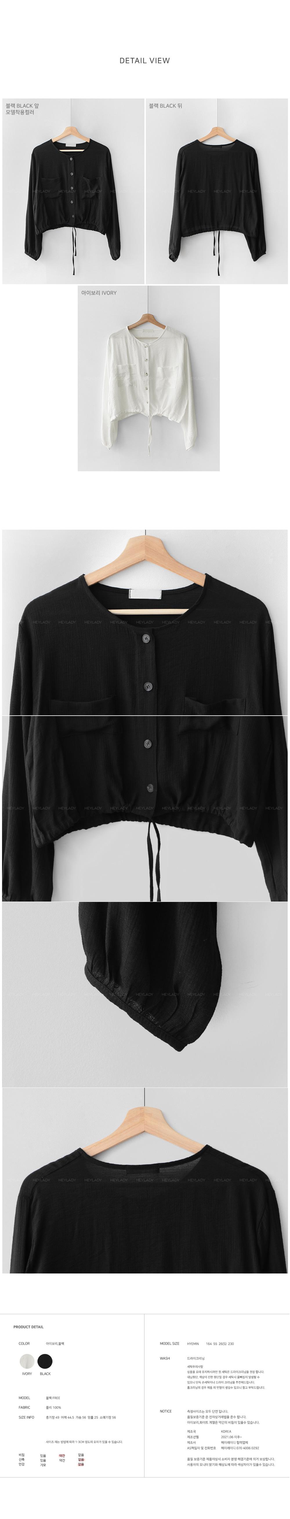 Tonya string blouse