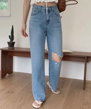 two-piece slit denim pants