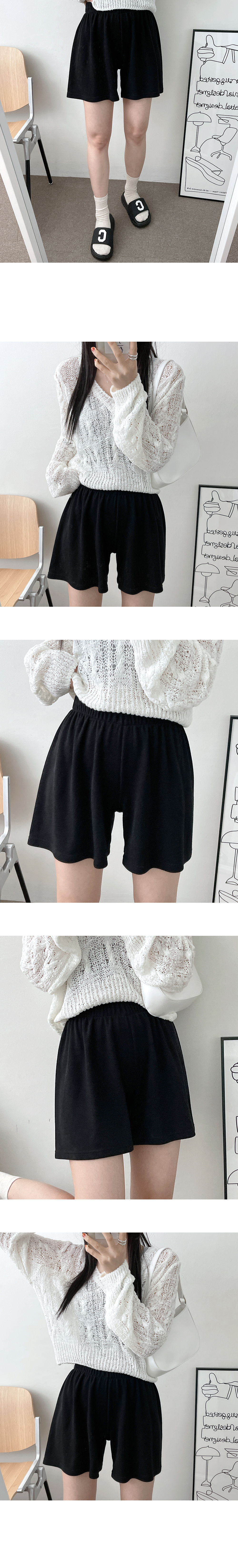 Is Daily Banding Shorts