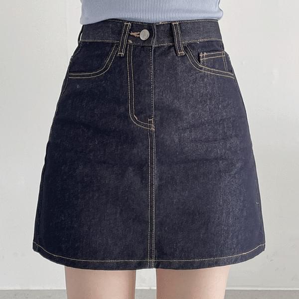 Tan Tan Raw Mini Skirt